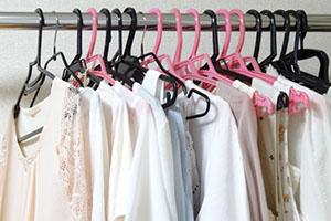 item-cloth